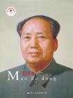 毛泽东-1[精品]