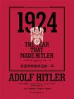 1924 : 改变希特勒命运的一年[精品]
