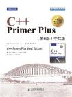 C++ Primer Plus(第6版)中文版[精品]