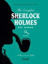 The Complete Sherlock Holmes:夏洛克·福尔摩斯全集(英文原版·下册)