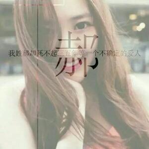 loveing_逃不掉