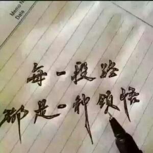 梦幻★之言