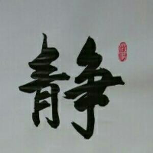 Ydz文文