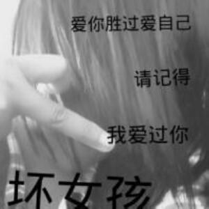 潇湘倩兮彡