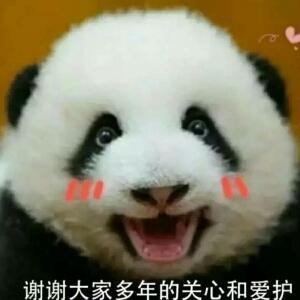 _Linyong坚