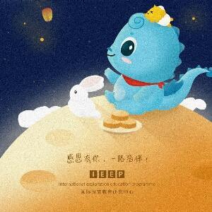 崔洪平图书馆