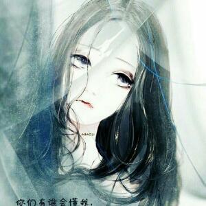 浅梦丶昔日