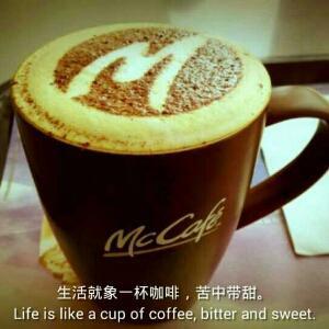 爱咖啡的兮