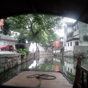 zhugong