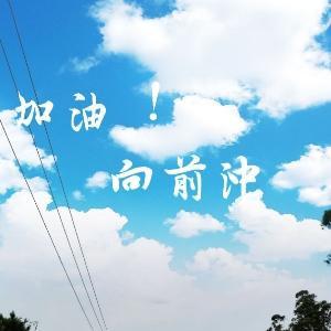 诗 · 『雁雁』