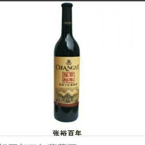 张裕红酒_ding