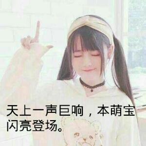 苏沫_夏颜