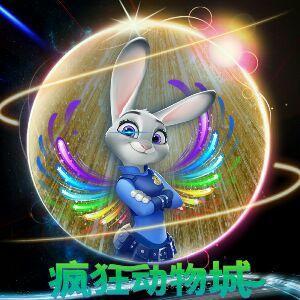 Judy侧耳倾听